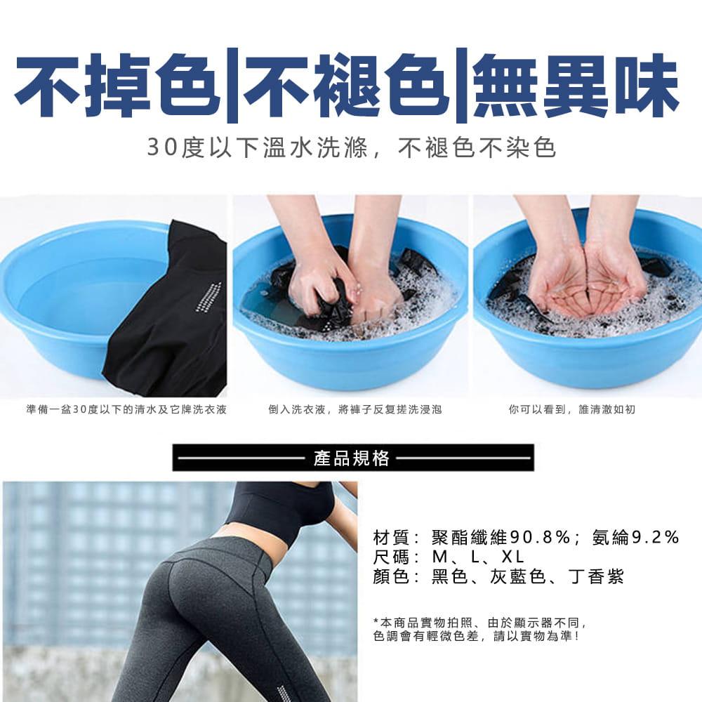 【JAR嚴選】高腰提臀瑜珈健身速乾透氣緊身彈力運動七分褲 6