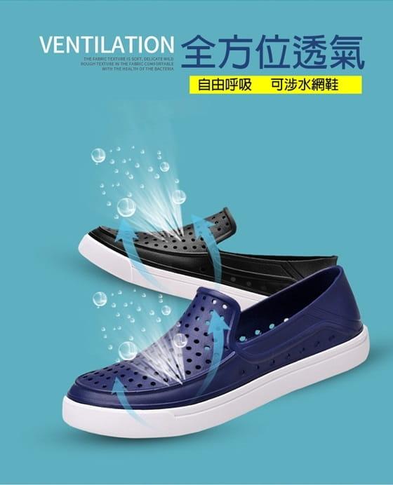 【JAR嚴選】EVA防水透氣輕量洞洞水陸兩用鞋 3