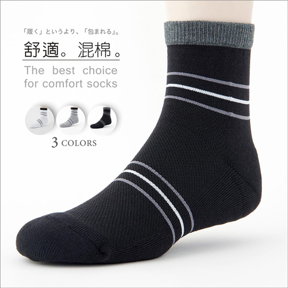 【老船長】(B3-144)三橫線毛巾氣墊加大運動襪 0