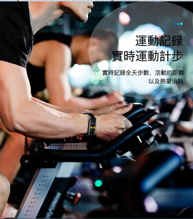 智能手環手表運動計步器男女學生防水電子情侶手環5代多功能適用小米4蘋果oppo華為手機 4