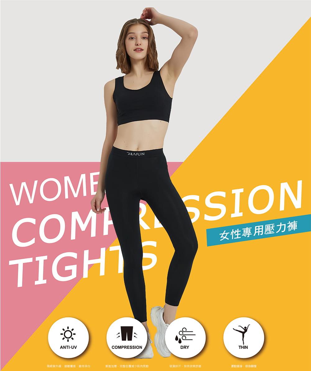 【MARIN】台灣製-親膚日著壓力褲 1