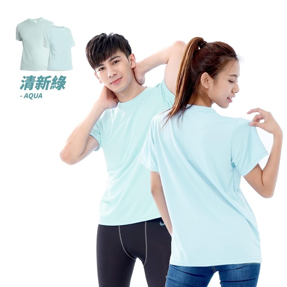 【MI MI LEO】台灣製高透氣涼爽吸排衣-男女適穿 12