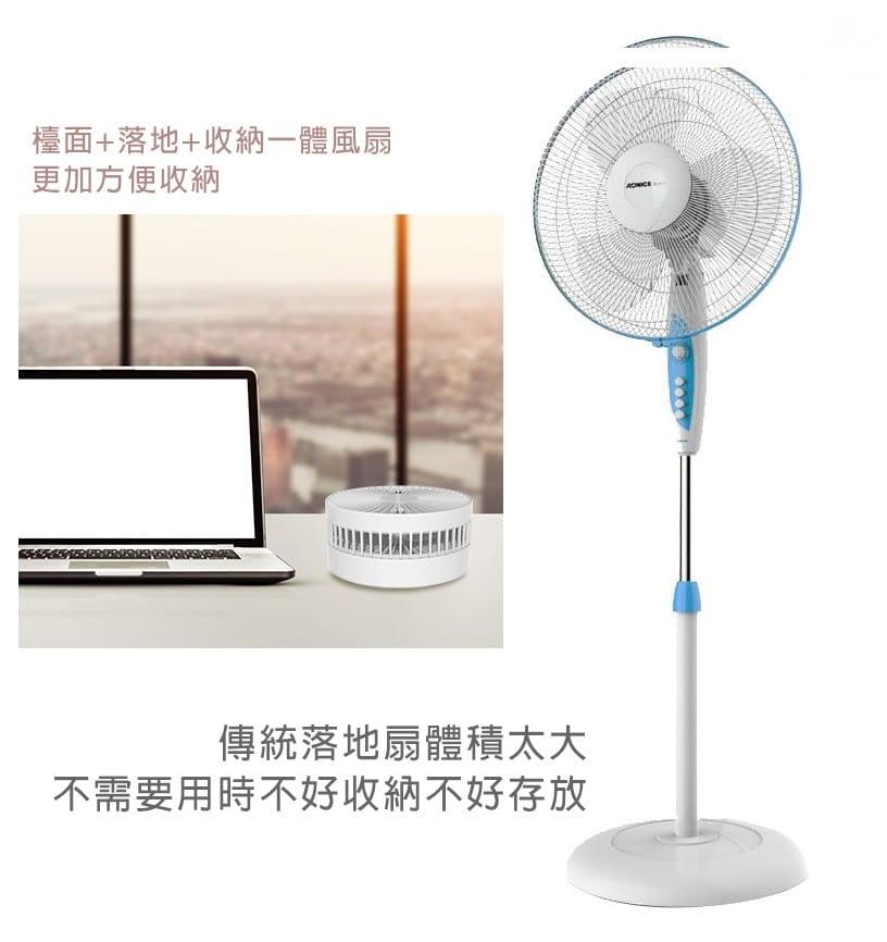 Lileng P9 免插電USB風扇//落地風扇/超靜音/自然風/辨公室/居家兩用 1