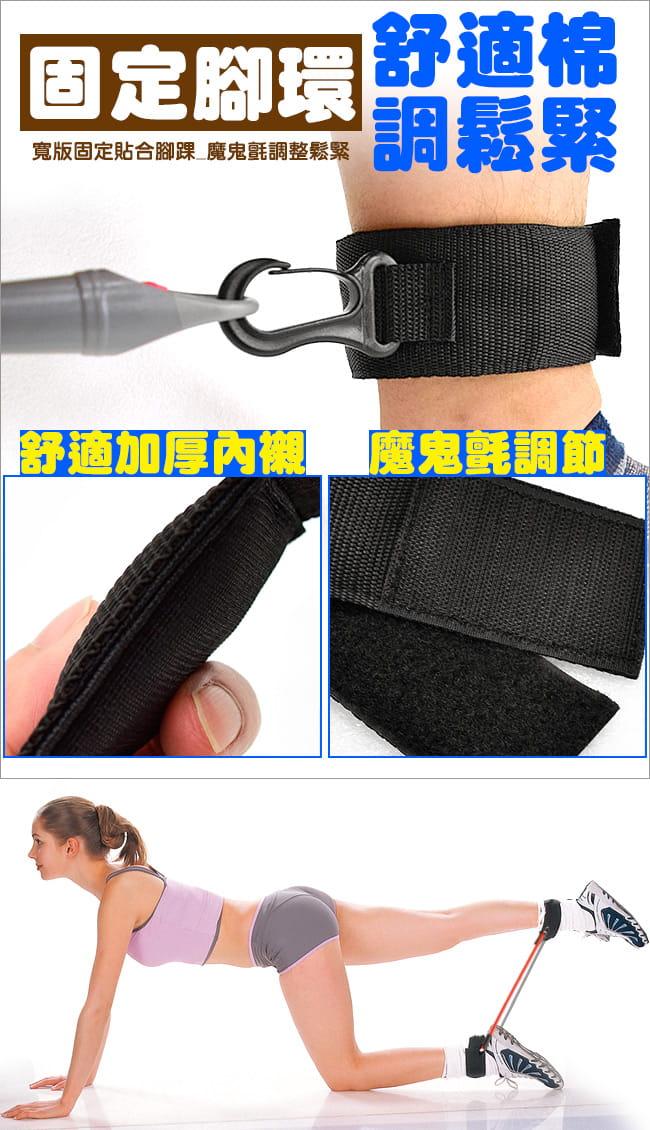 台灣製造 綁腳拉繩組合    綁腿彈力繩.腳踝彈力帶 5