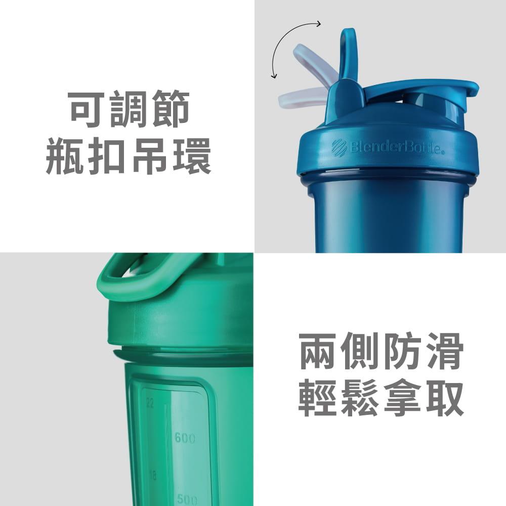 【Blender Bottle】Classic V2系列-經典防漏搖搖杯45oz(5色) 5