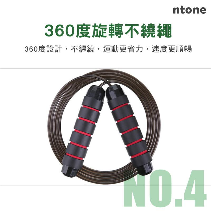負重跳繩體能訓練器(4色可選)加粗鋼絲 耐腐蝕 自由調節 6