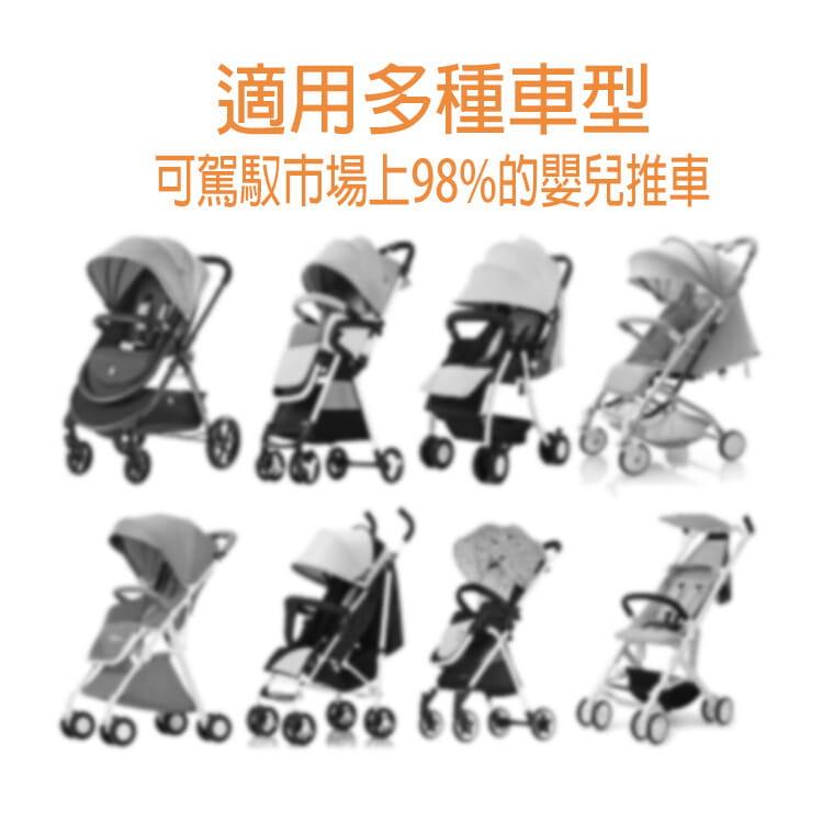 【JAR嚴選】多功能嬰兒推車睡袋 ( 德國 推車睡袋) 8