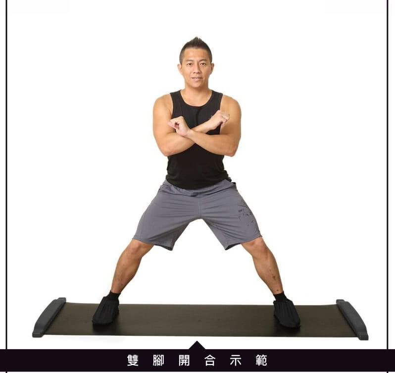 【BALANCE 1】橫向核心肌群訓練 滑步器豪華版230cm 5