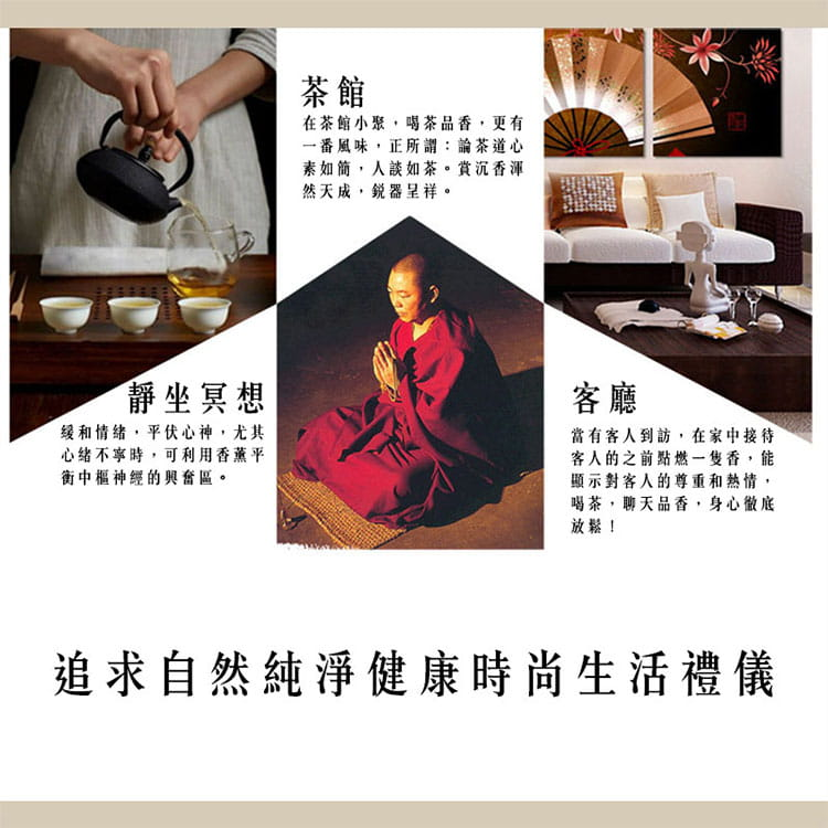 【JAR嚴選】帶蓋安全古典雅致風香薰盒蚊香盒 5