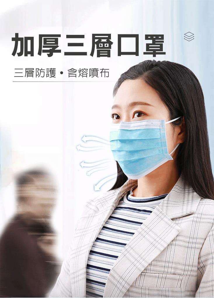 【英才星】非醫療成人兒童三層加厚口罩(粉藍/粉紅任選) 1