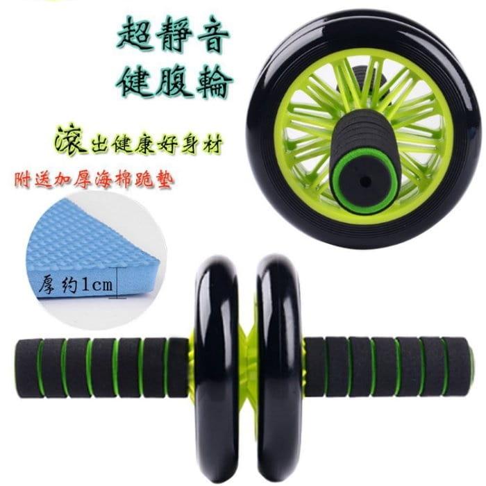 超靜音健腹輪(送加厚海棉墊) 0