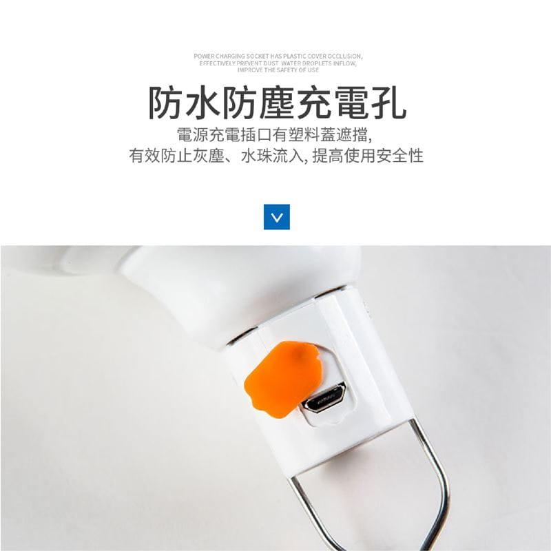 智能充電懸掛式LED燈泡20W 12