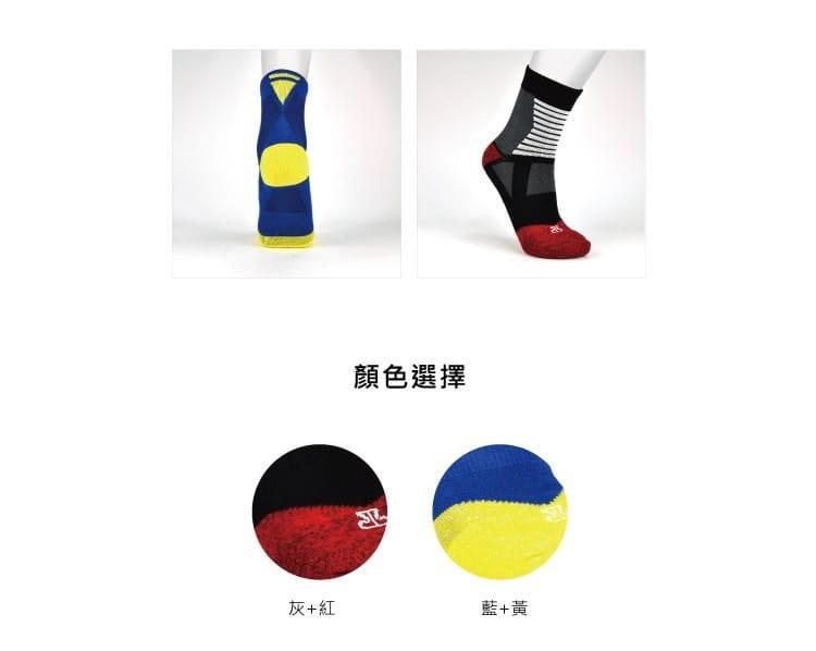 【旅行家】籃球吸震短襪 3