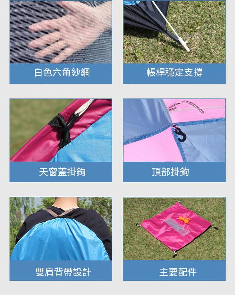 戶外運動全自動帳篷2人戶外雙人單人帳篷3-4人沙灘防曬防雨自駕遊野外露營 7