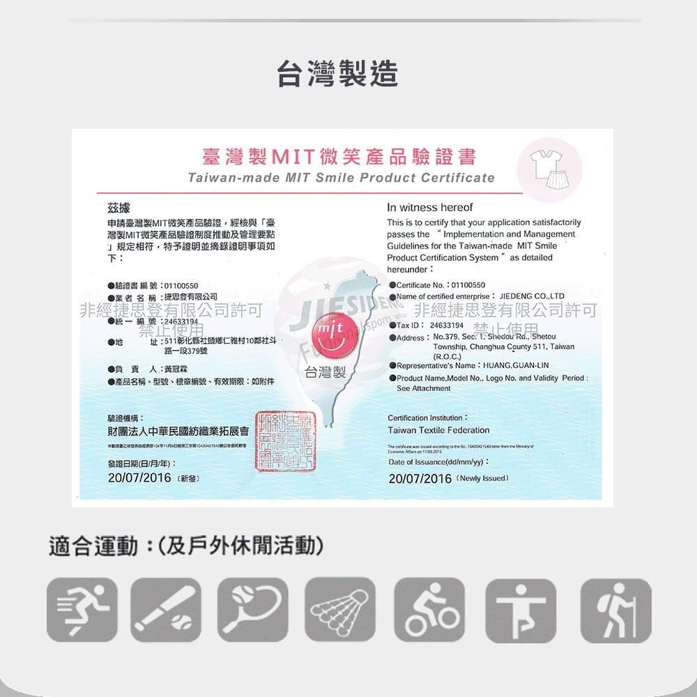 【WISENFIT】台灣製- 涼感抗菌 A字修飾下擺 外搭背心 5