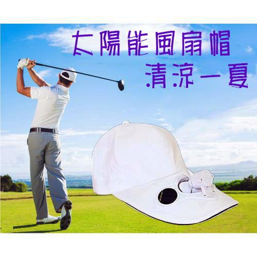 【JAR嚴選】超涼感防曬太陽能環保風扇棒球帽 0