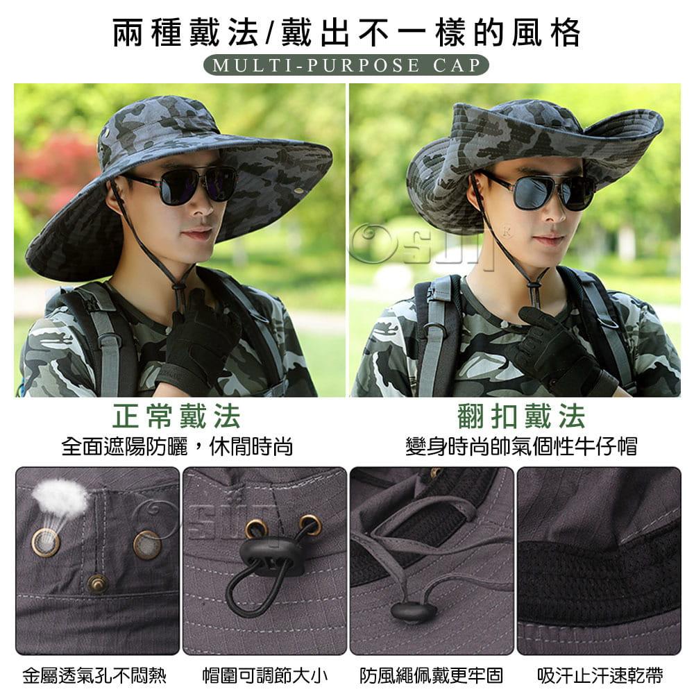 【Osun】男迷彩大帽緣漁夫帽透氣太陽帽折疊遮陽帽戶外登山釣魚(顏色任選,CE339) 2