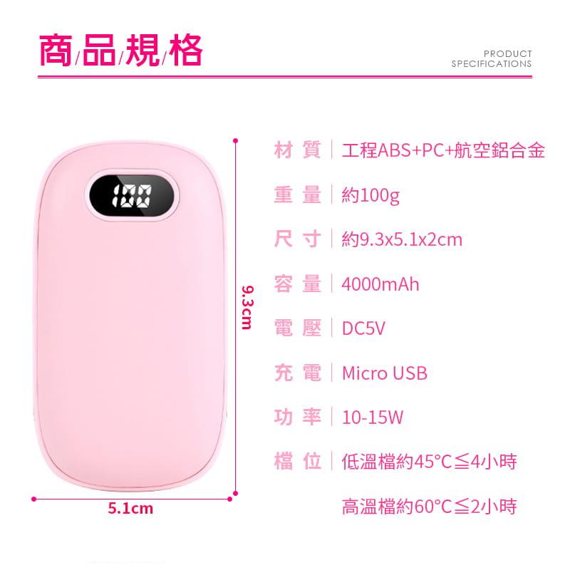 【Leisure】【磨砂款】USB充電暖手寶 迅速發熱 隨帶隨充 2段溫度 超大容量 14