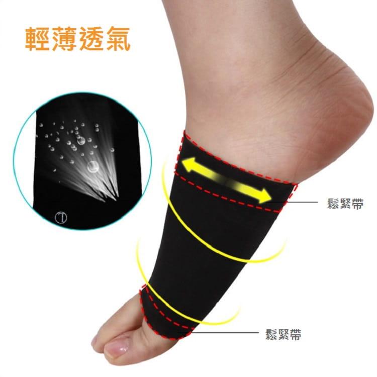 薄型足弓矽膠按摩點彈性護脚墊 足弓襪 足弓墊 扁平足保護墊(一組1雙)【AF02203】 5