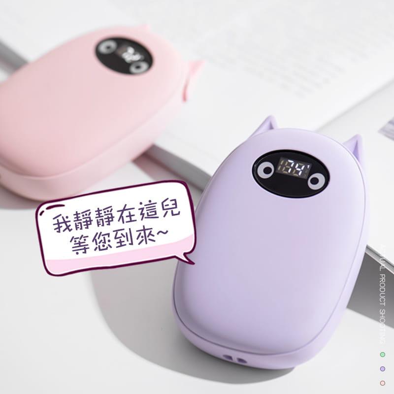 【Leisure】【龍貓造型】充電暖手寶 智能恆溫 電量顯示 快速發熱 隨插隨充 14