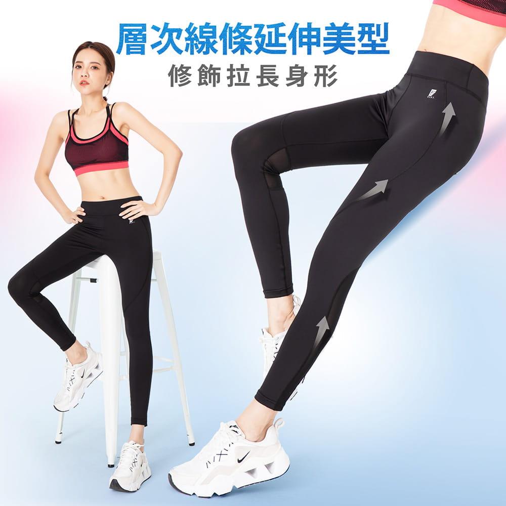 【GIAT】台灣製UV排汗機能壓力褲(網美2.0升級款) 3