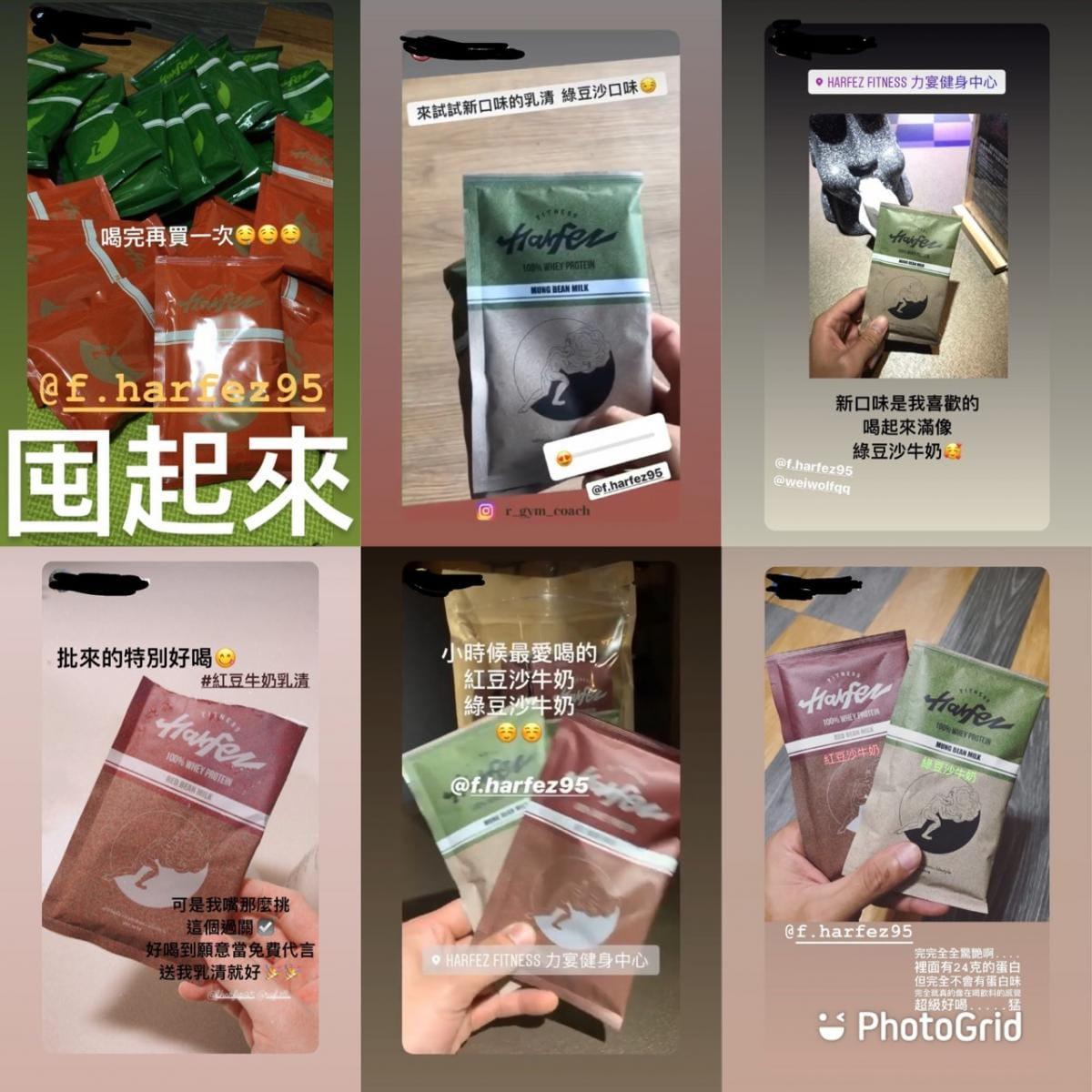 【力宴健身】原創乳清蛋白 - 木瓜牛奶風味 5