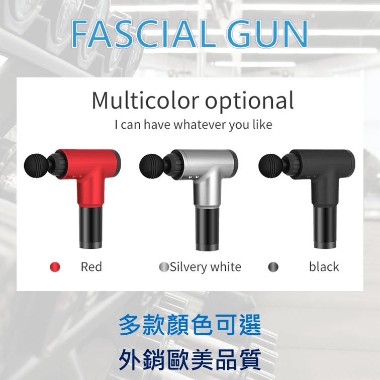 【與FUJITEK同款 美國 Amazon ebay 熱賣】 FASCIAL GUN 按摩槍 筋膜槍 6