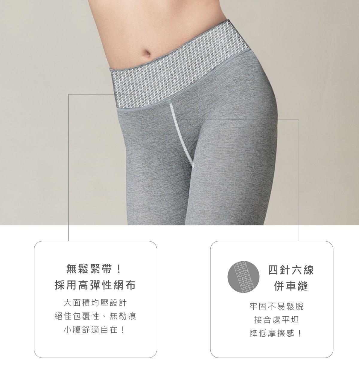 TENO超輕量運動休閒花花褲-設計師經典款 9