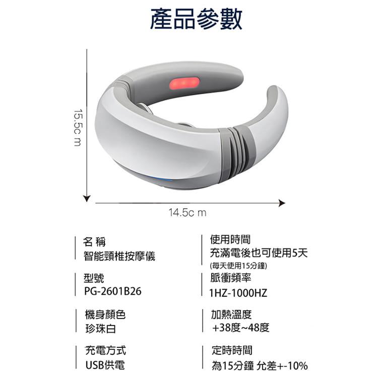 【JAR嚴選】便攜型智能頸椎按摩器 15