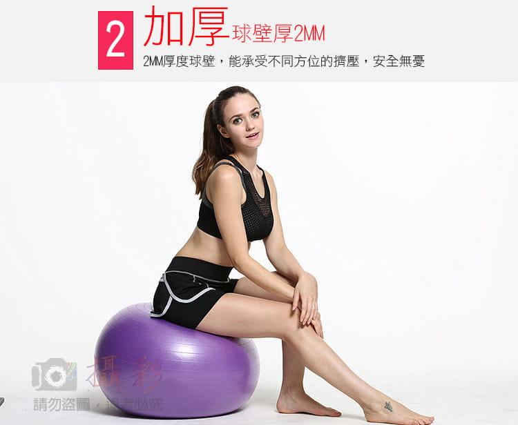 瑜珈球 直徑75cm 5
