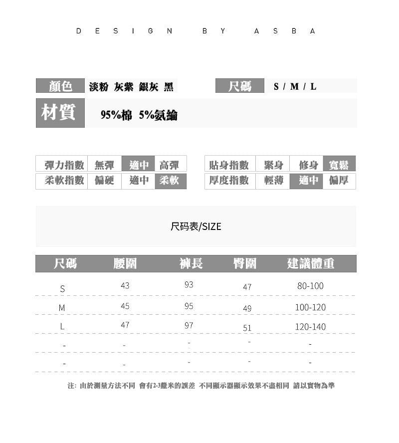 【JAR嚴選】速乾透氣哈倫褲瑜珈褲九分褲 20
