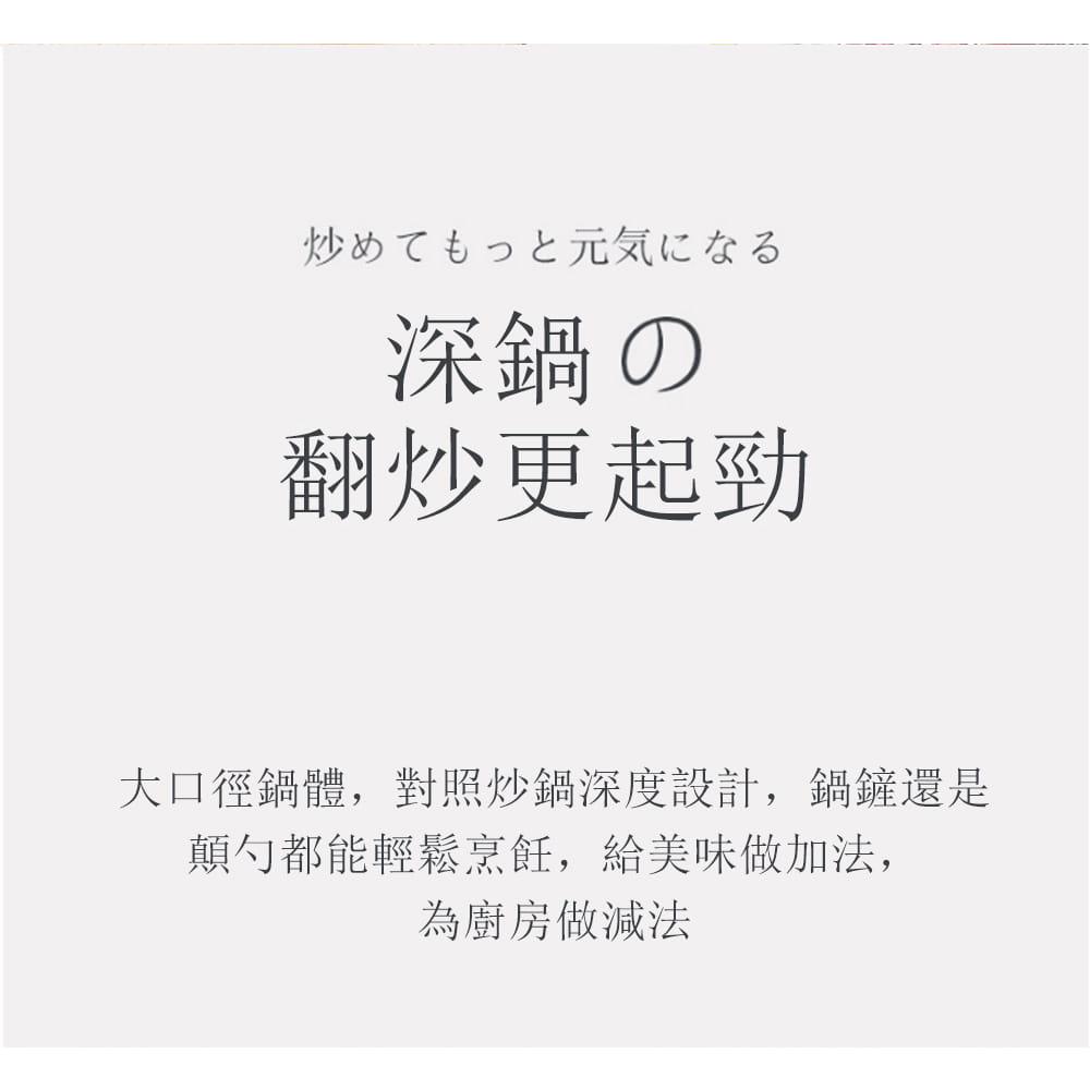 【BSMI認證 買單鍋送蒸籠】菲仕德多功能電煮鍋F-188 R3D593(贈蒸籠) 6