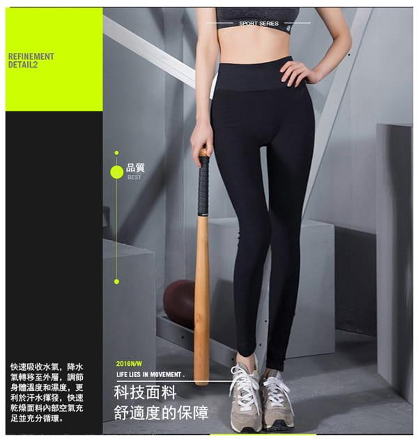 高腰運動健身壓力褲 8