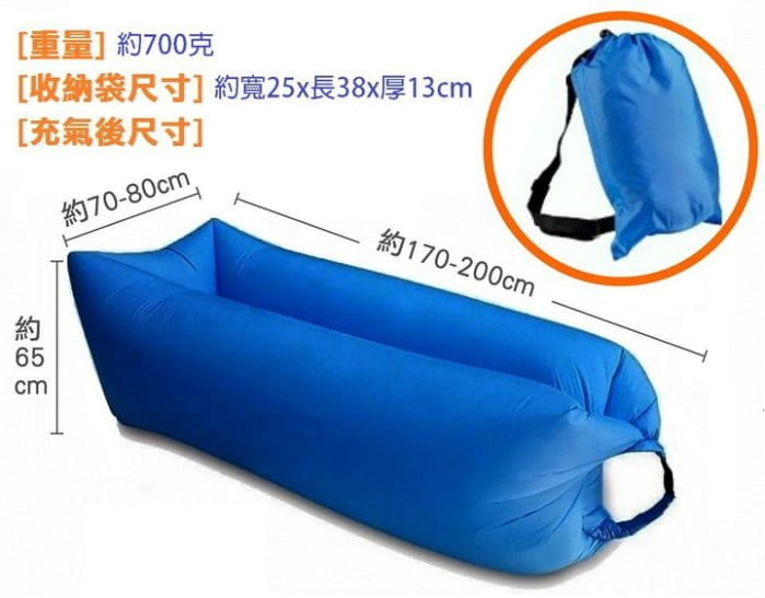 方便攜帶方頭款空氣懶人充氣沙發 4