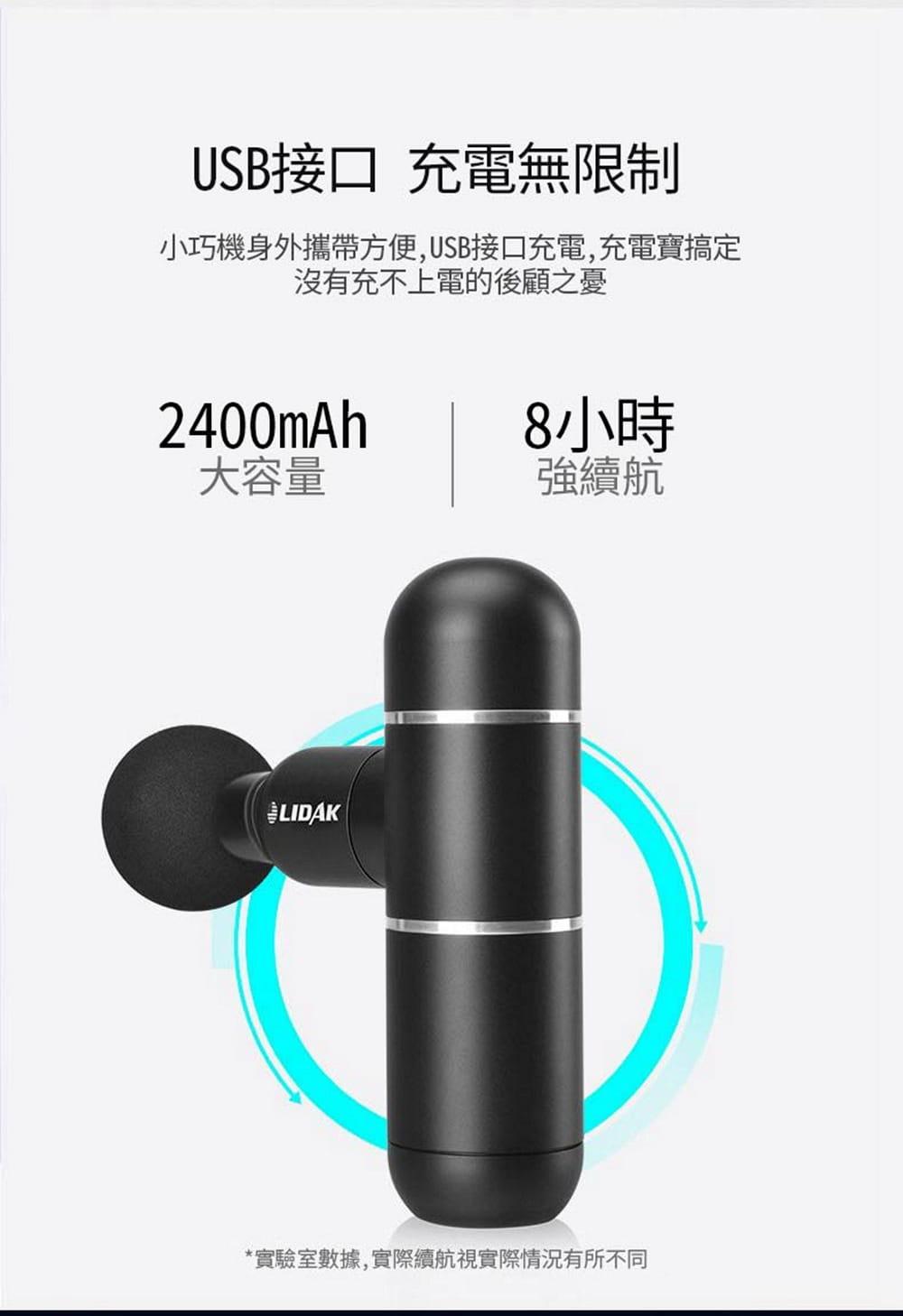 【美國LIDAK】V2 USB電動按摩槍/鋁合金筋膜槍 肌肉按摩器/健身器材 5