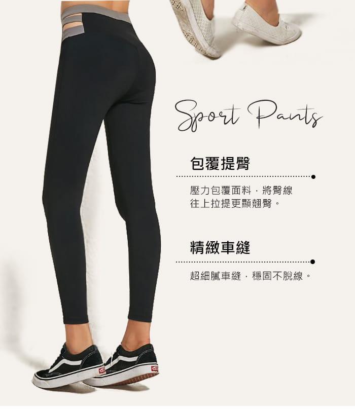 小臀超彈力高腰修身瑜珈褲-2色 8