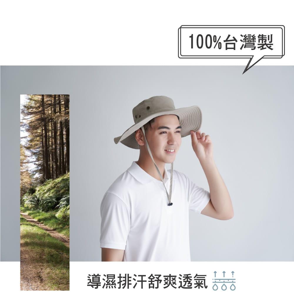 【Peilou】UPF50+多功能休閒遮陽帽-男女款 11