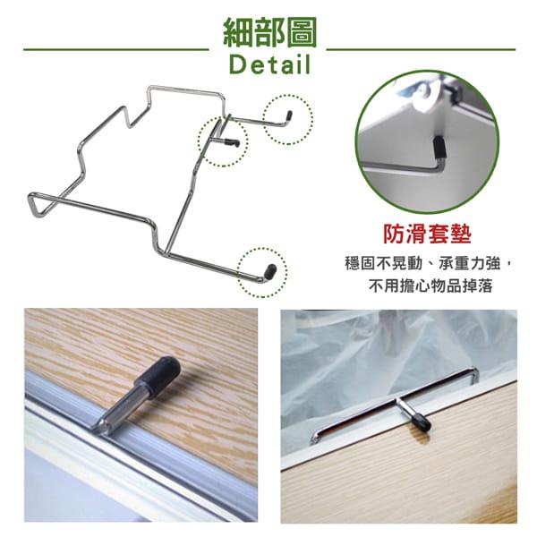 【LIFECODE】桌邊收納網架/垃圾袋架(不鏽鋼製) 5