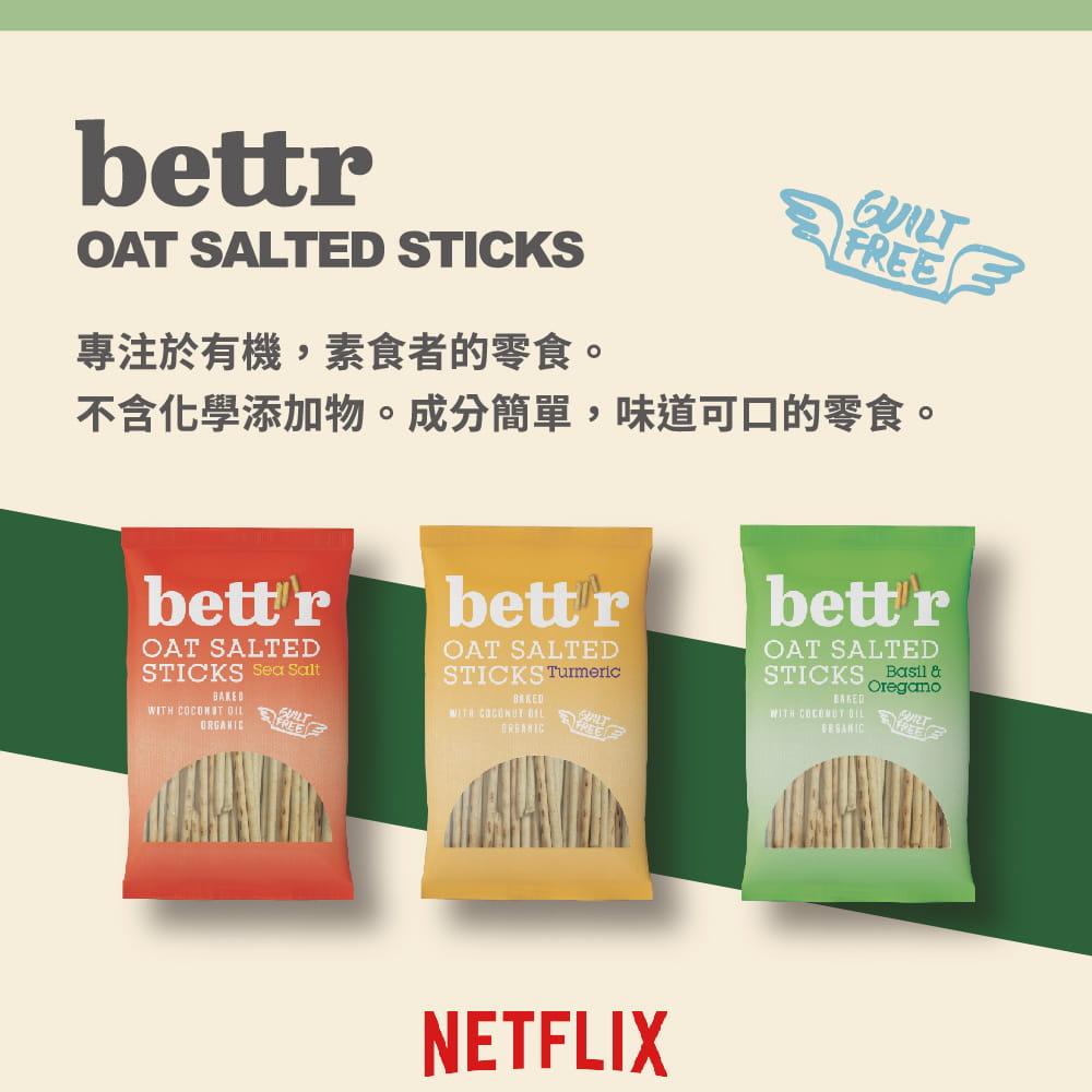 【Bettr】燕麥棒(50g/包) 4