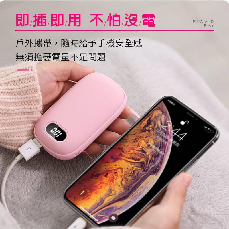【Leisure】【磨砂款】USB充電暖手寶 迅速發熱 隨帶隨充 2段溫度 超大容量 5