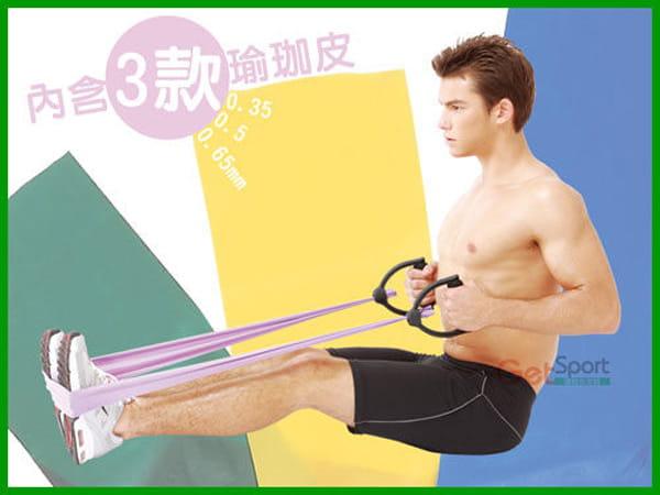 瑜珈彈力帶3條組(附通用把手) 1