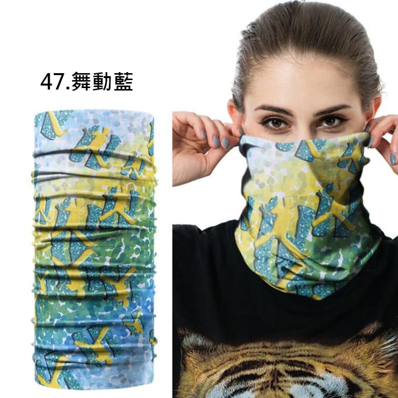 多功能戶外魔術頭巾圍脖巾 9