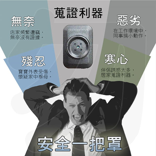 迷你攝影機 運動攝影 鈕扣型迷你攝影機 24H不斷電錄影 空拍機監視密錄器 高清1080 2