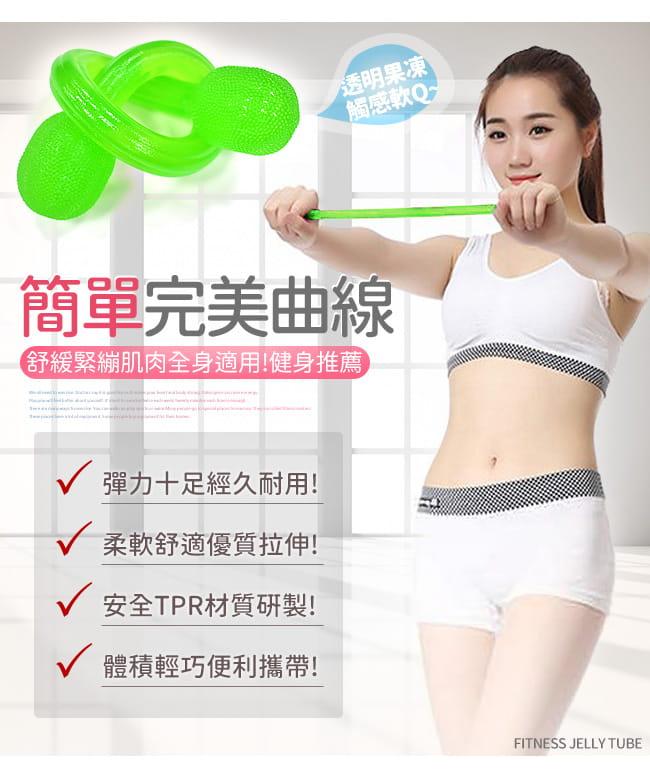 台灣製造 一字款果凍拉力繩   果凍繩彈力繩.拉力帶 2