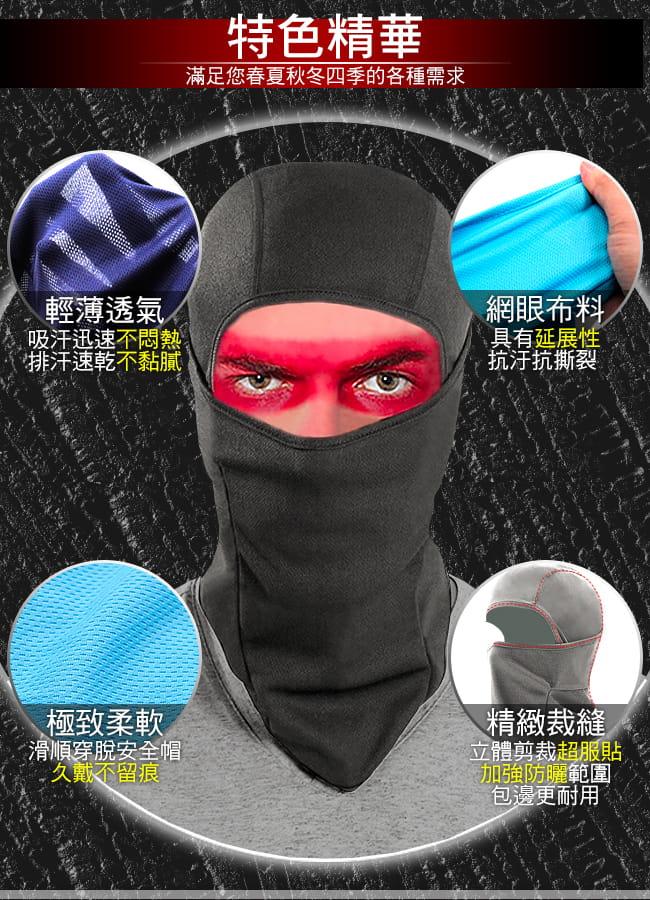 透氣速乾網眼防曬頭套    抗UV防風面罩騎行面罩 3