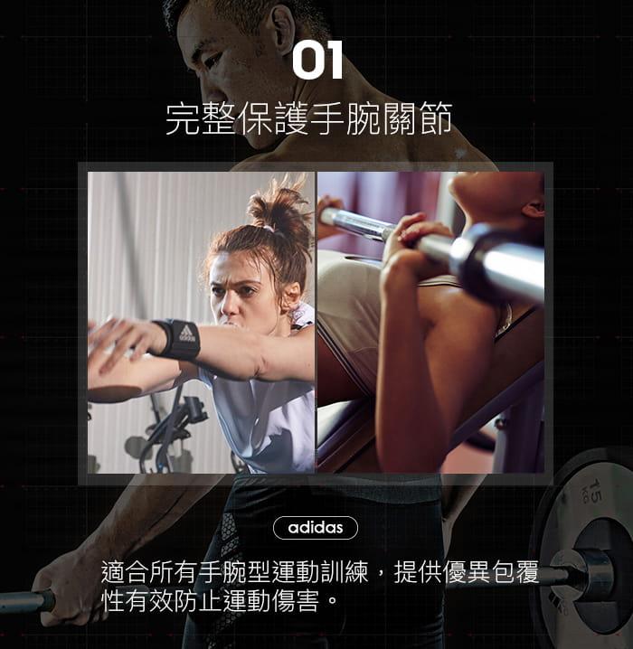 【adidas】Adidas Strength 纏繞式舉重護腕 2
