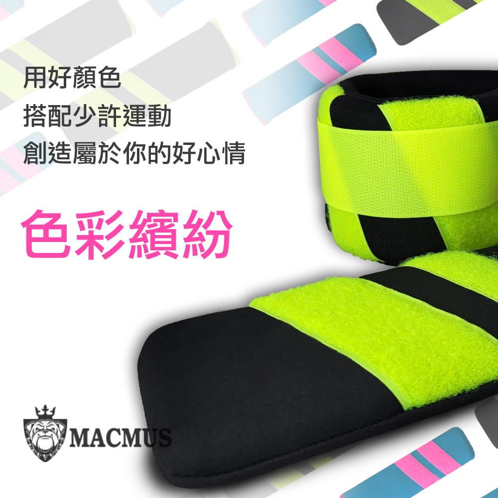 【MACMUS】2公斤果凍運動沙包|超Q軟負重沙袋|單邊1公斤復健沙包|運動、健身、復健沙包 3