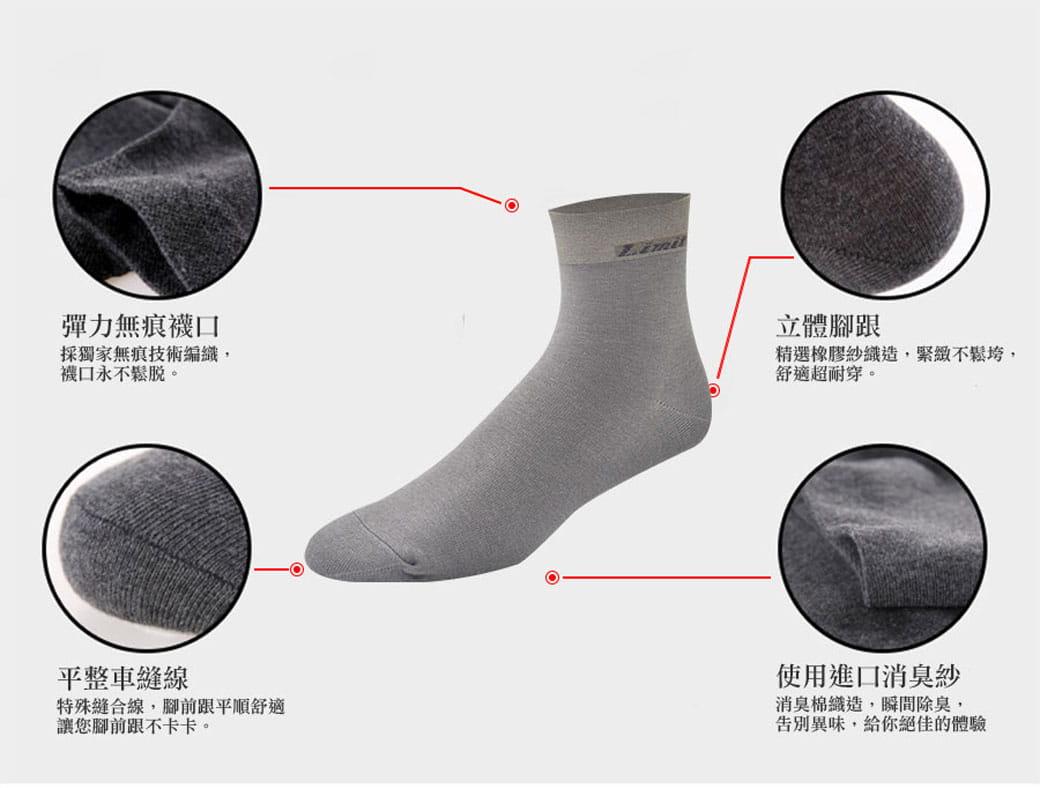 【力美特機能襪】極致短筒襪(灰) 3