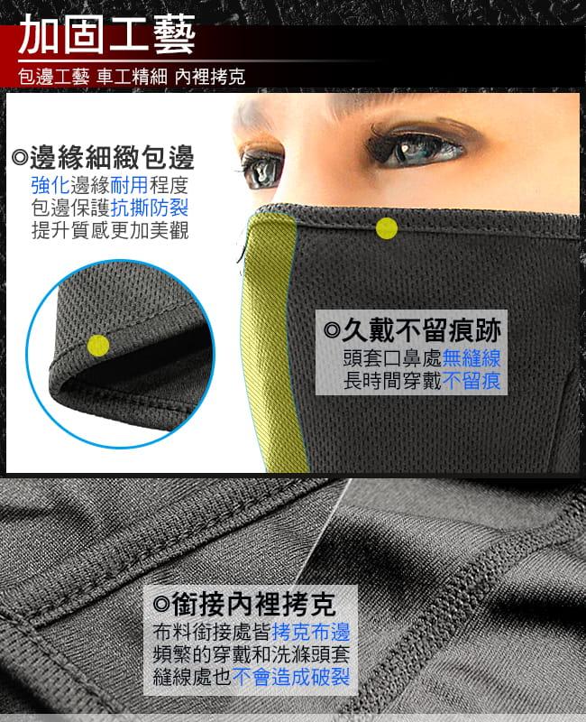 透氣速乾網眼防曬頭套    抗UV防風面罩騎行面罩 7