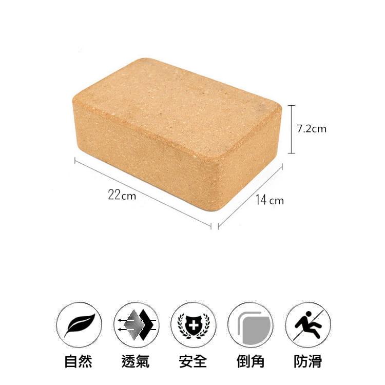 奧美伽 軟木瑜珈磚 1
